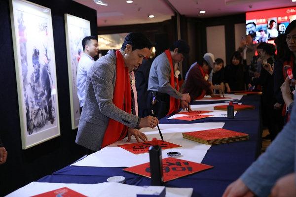 广州艺博会携众艺术名家为市民送《福》