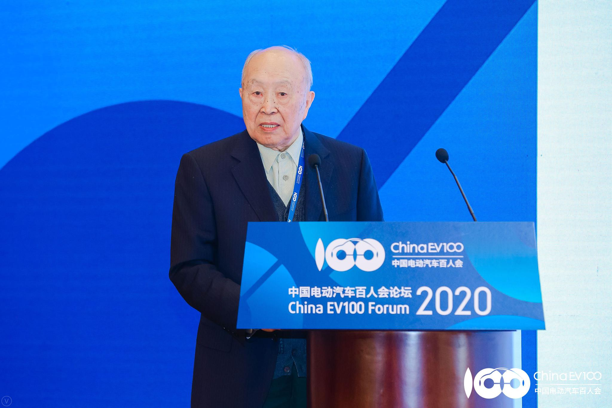 杨裕生院士:坚持节能减排,实现电动汽车市场化发展图片