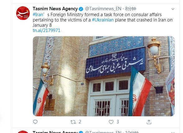 伊朗塔斯尼姆通讯社报道截图