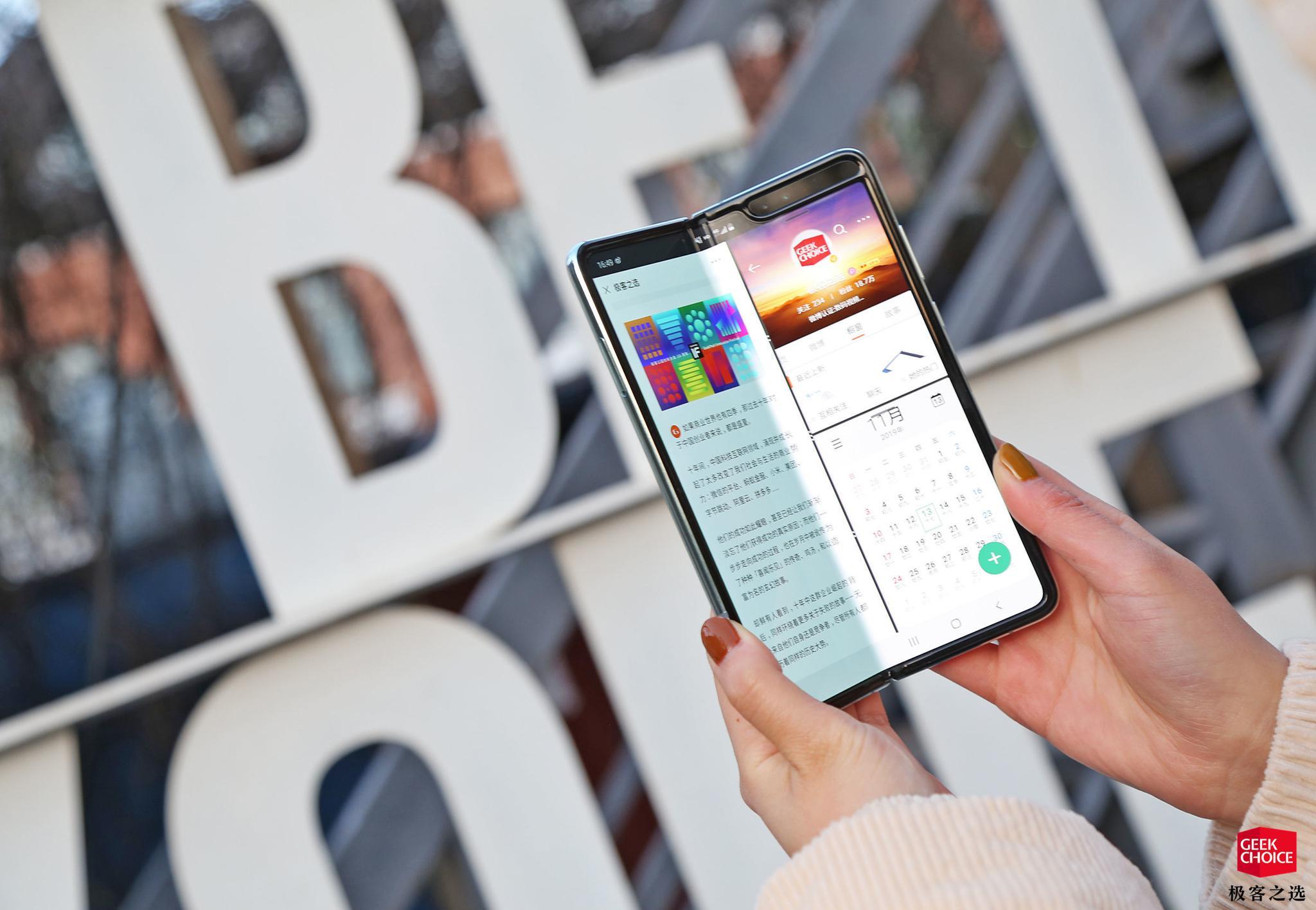 2020年手机行业还会出现哪些「热词」?