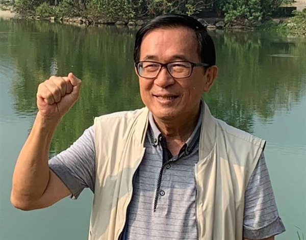 陈水扁宣布退出台湾政坛图片