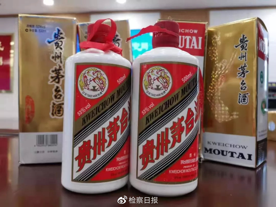 山西破获特大网售假茅台酒案:涉及30省图片