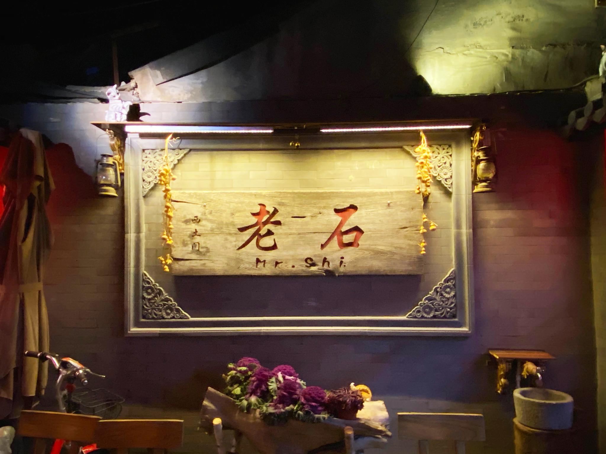 饺子6块钱一只,鼓楼这家饺子馆味道很新奇│福利图片