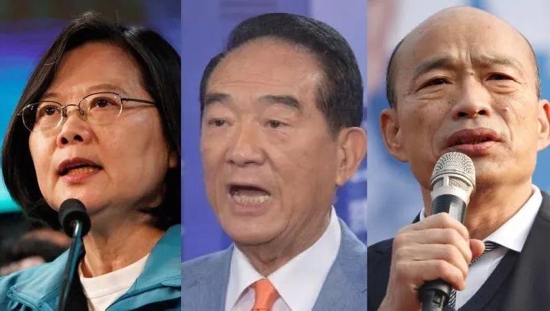 侠客岛解局:蔡英文当选连任 怎么看?