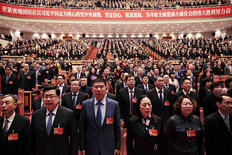 北京市第十五届人民代表大会第三次会议开幕|组图图片