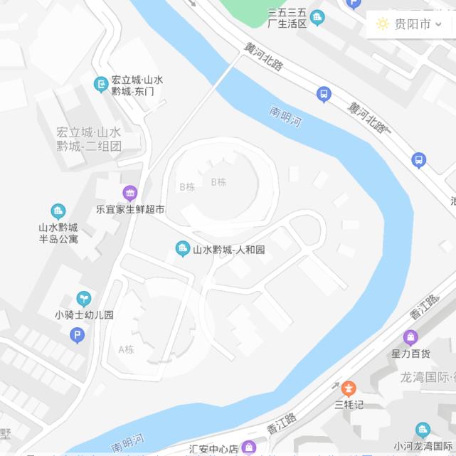 """贵州地产首富的浮沉及神盘""""花果"""