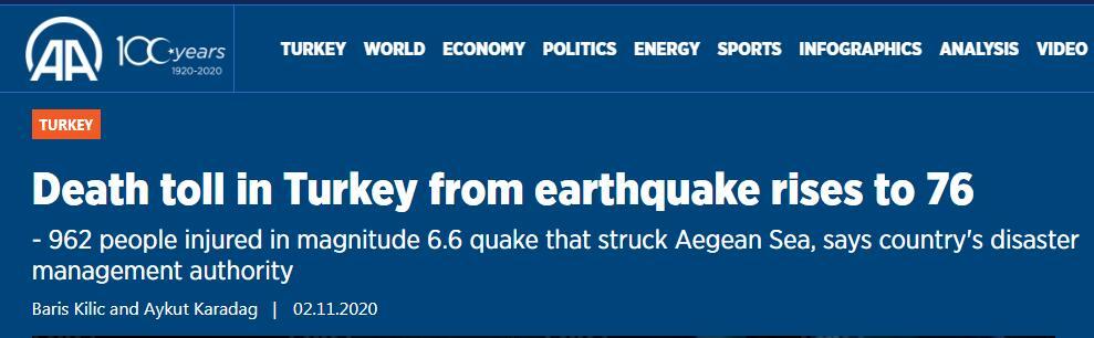 爱琴海海域强震已致76人遇难