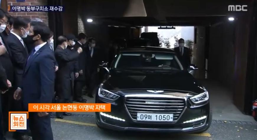 韩前总统李明博今日入狱:乘车离开住宅 家门口被挤爆