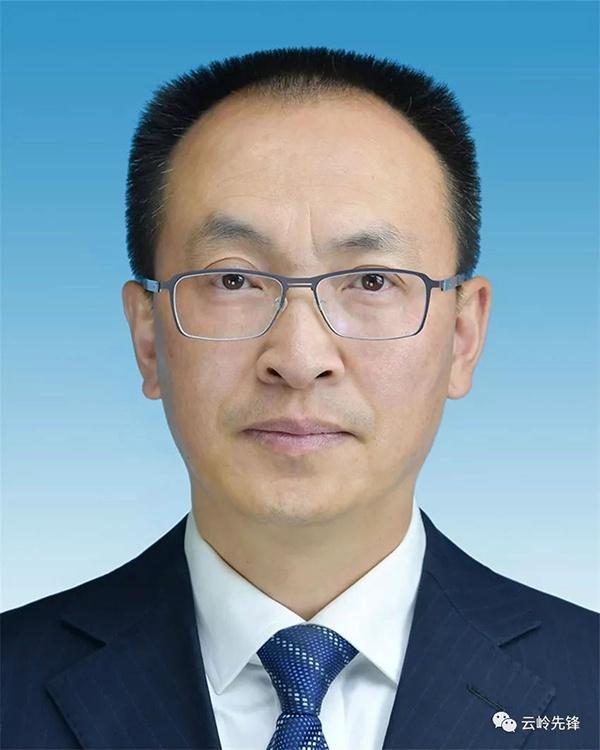 云南省纪委常委省监委委员李庆元任省纪委副书记图片