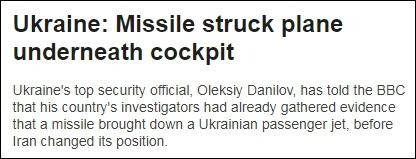 <b>乌克兰高官:导弹或从下方击中驾驶室致驾驶员丧生</b>
