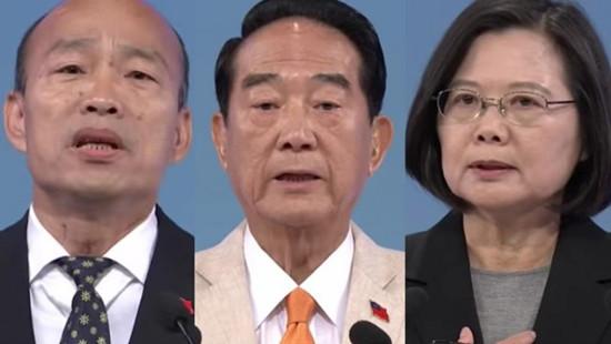 由左至右依次为:韩国瑜、宋楚瑜、蔡英文