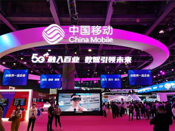 思特奇亮相2020全球合作伙伴大会 携中国移动开启智慧未来