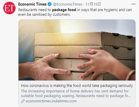 国际舆论关注食品包装检查