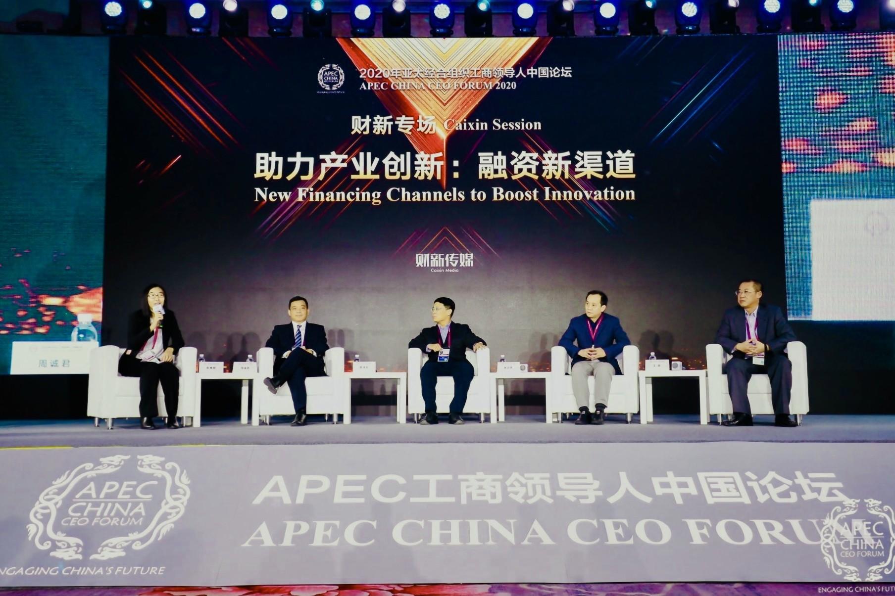 光大控股王欧出席APEC:不投资中国将是未来投资人面临的重大风险