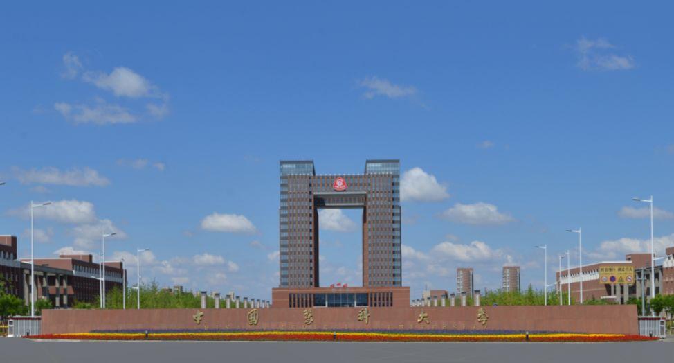中国医科大学,生日快乐!图片