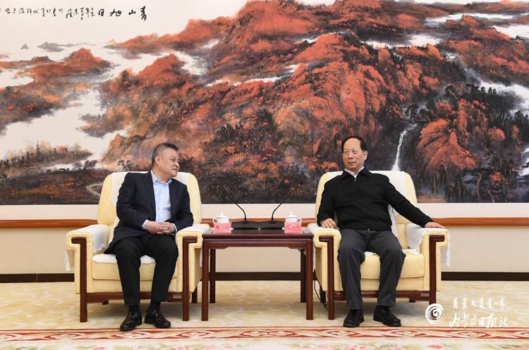 石泰峰会见中国银行行长王江图片