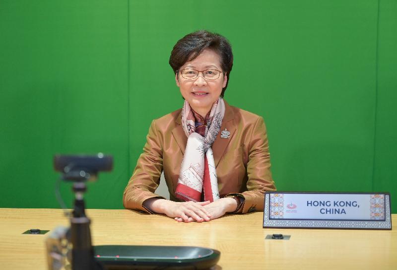 ▲林郑月娥(图片来源:香港特区政府新闻网)