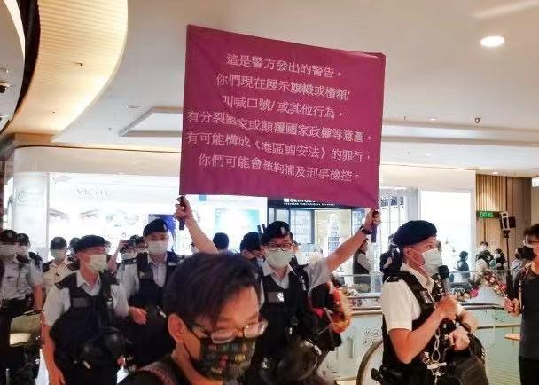 """港媒:一男子在商场唱""""港独""""歌曲并高喊口号,港警举紫旗后将其拘捕图片"""