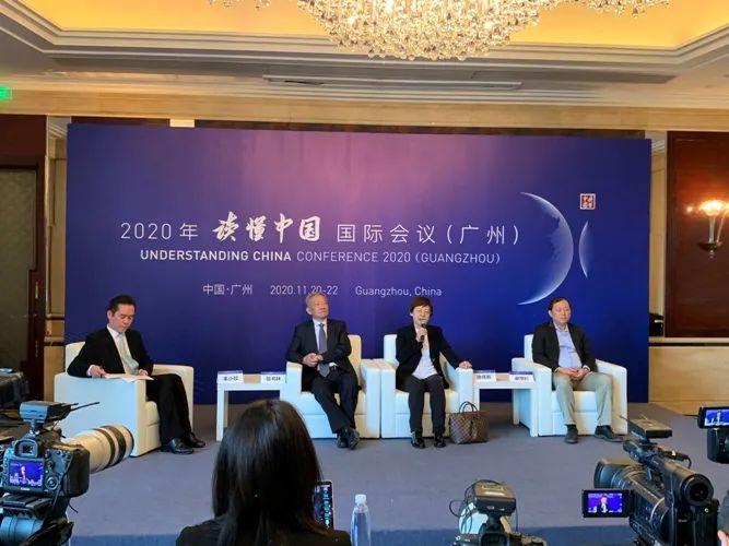 """""""读懂中国""""国际会议在广州举行  在大变局中读懂中国图片"""