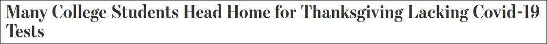 截图:《华尔街日报》