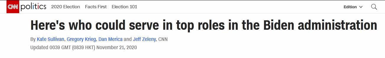 美媒透露:华裔杨安泽可能出任拜登政府商务部长
