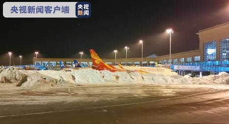 黑龙江哈尔滨:最大暴雪过后 机场运力仍在恢复中图片