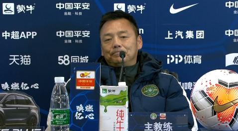 郑雄:可能我们还不太适应韩国裁判;绿城明天会更好