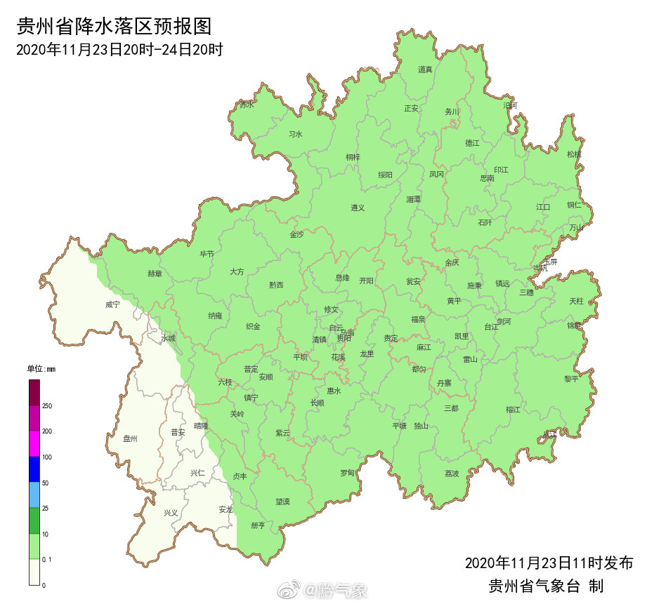 贵州部分高海拔地区有雨夹雪或冻雨 西南部边缘地区森林火险等级较高图片