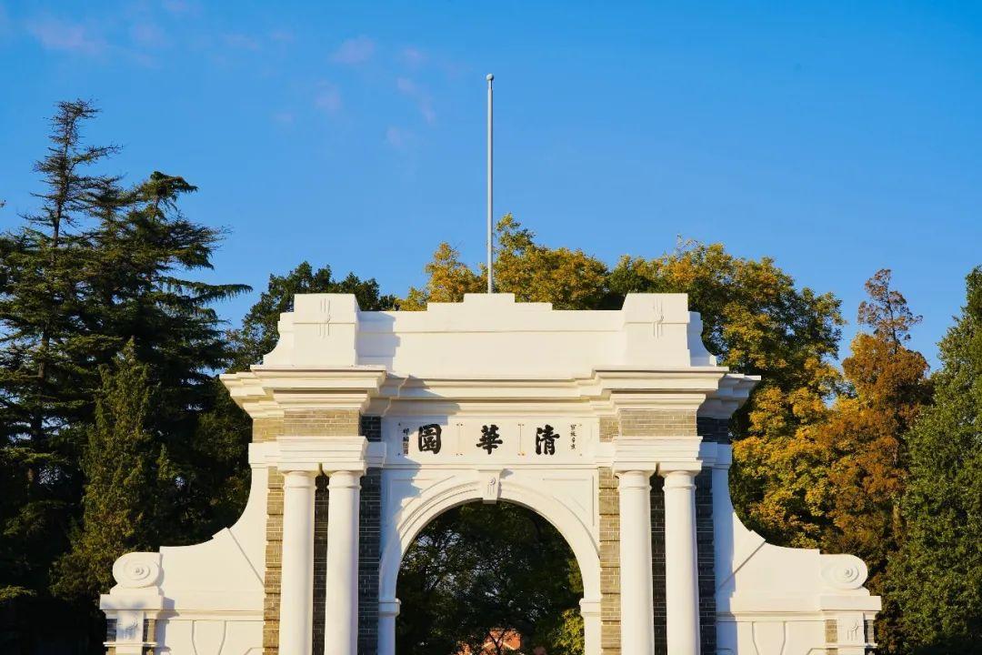 清华55人次入选全球高被引科学家榜单 位居中国内地高校首位图片