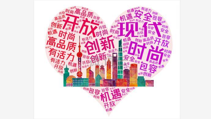 上海青年调查:美食消费超过房租,男性结婚意愿更强图片