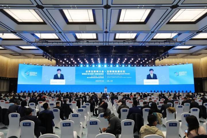 中国电信柯瑞文:践行新发展理念,开放创新助推数字经济
