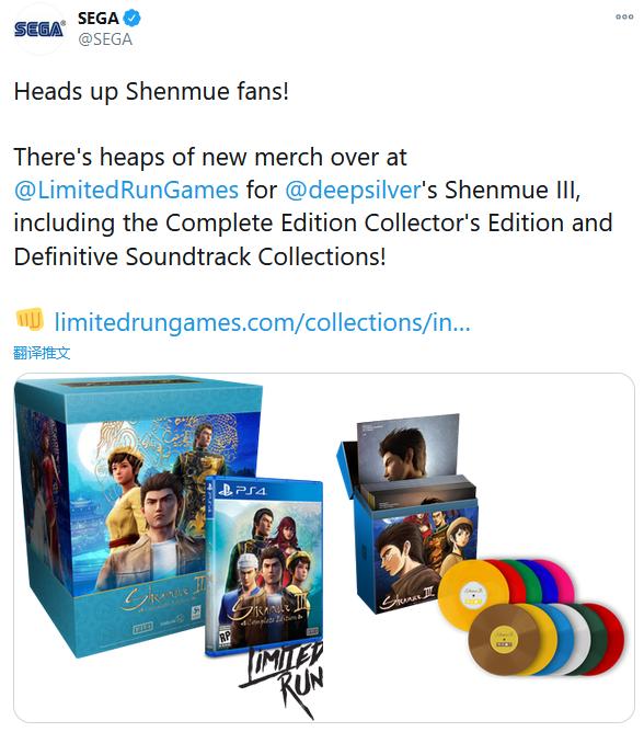 世嘉公开《莎木3》完全版合集细节:除了收藏版还有原声碟