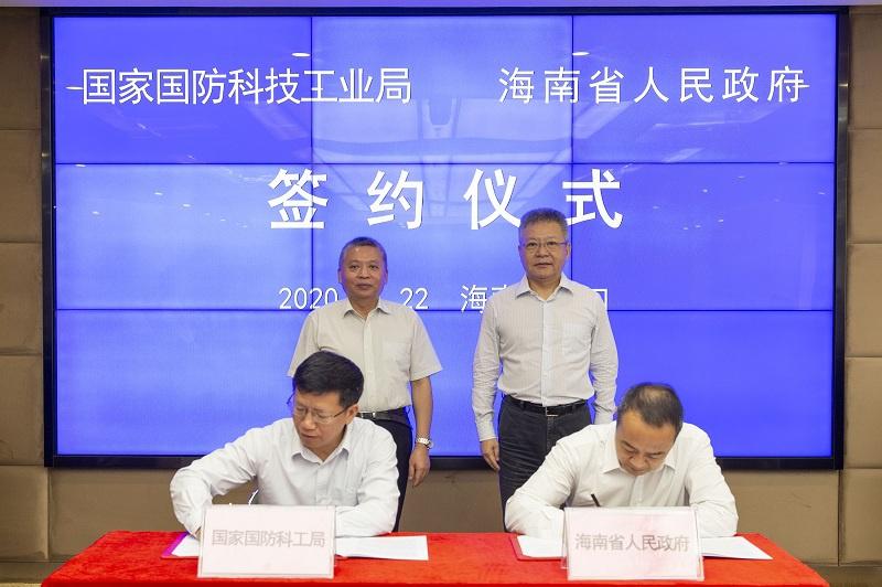 省政府与国防科工局和中国航天科工座谈并签署战略合作协议图片