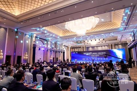 论道大虹桥 •2020百家上市公司闭门会在上海闵行顺利召开
