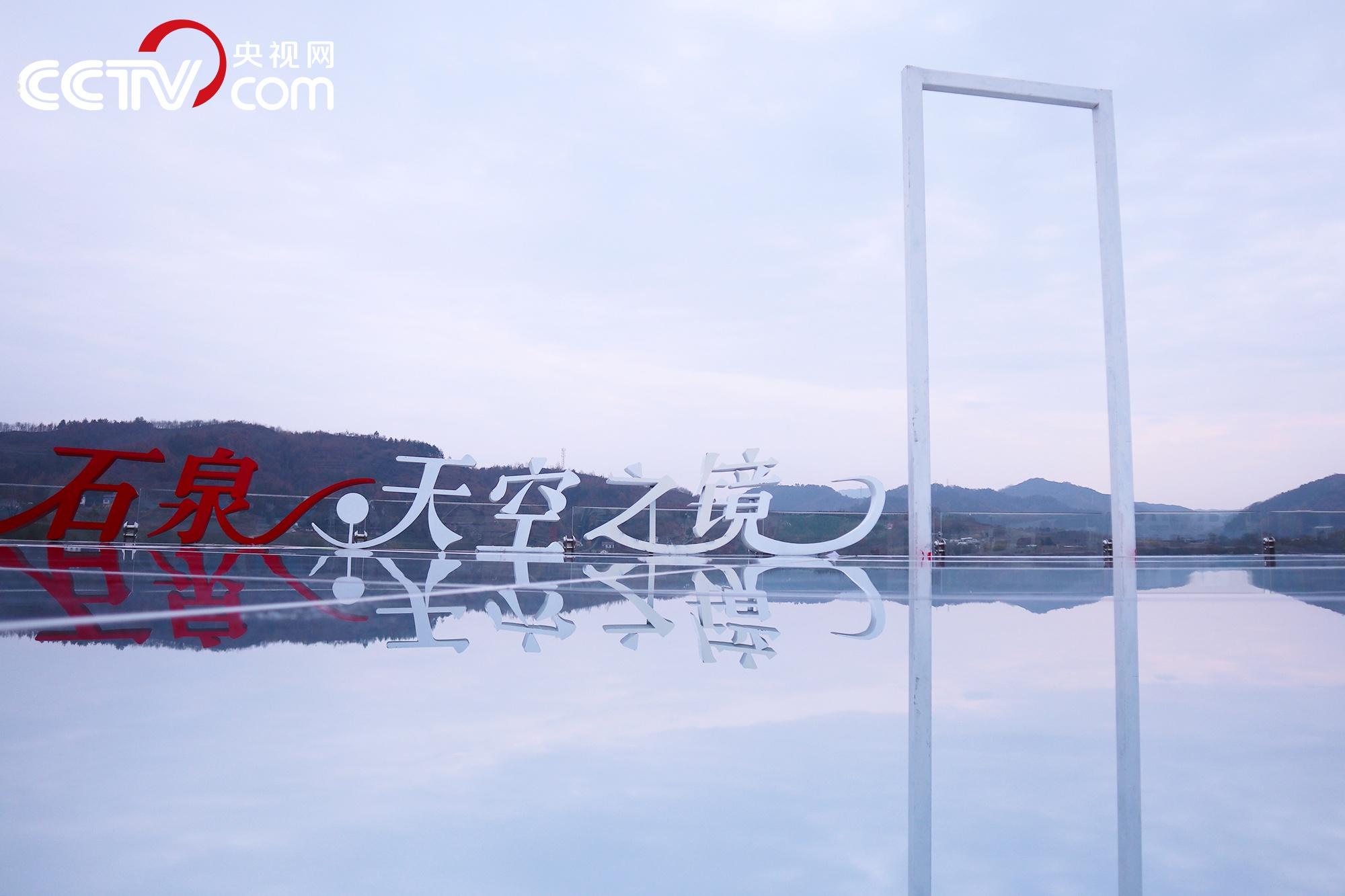【决胜2020】陕西石泉:旅游产业焕生机,绘出脱贫新画卷