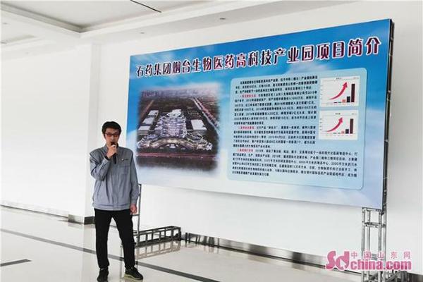 石药集团烟台生物医药高科技产业园:全国最大的生物医药产业化基地