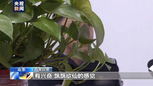 """""""上头烟""""成毒品替代品?山东肥城警方缴获合成大麻素325.35公斤图片"""