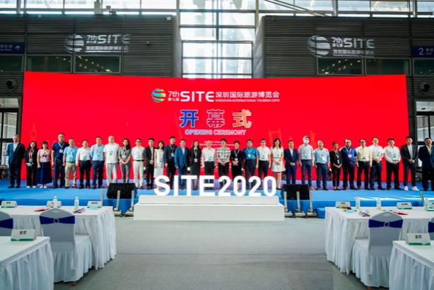 第七届旅博会深圳开幕,直播成旅游业营销突破点