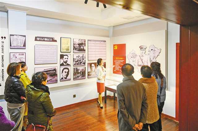 400余件实物、1000多张珍贵照片,集中展现西南局在渝历史 中共中央西南局历史陈列展开展