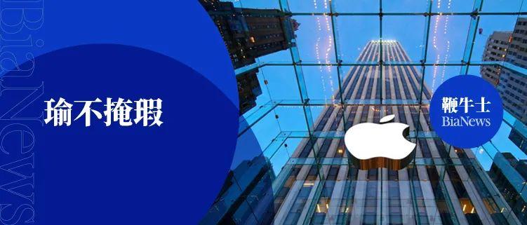 苹果大中华区营收下跌28%,iPhone12跌破发行价