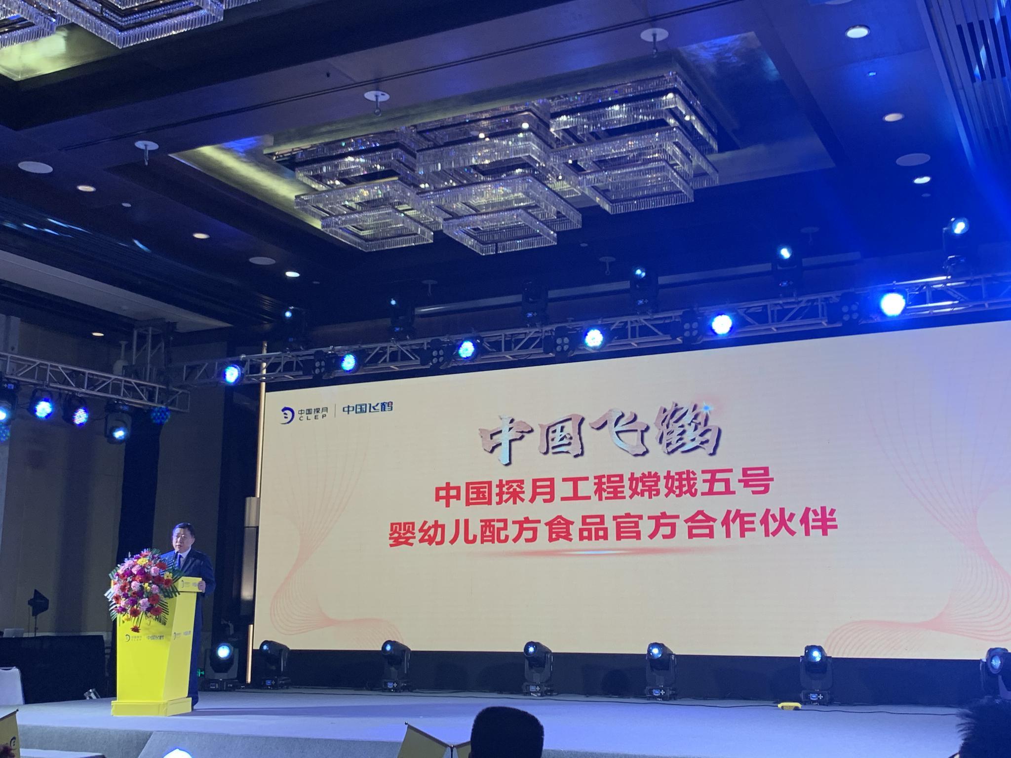 """飞鹤成""""嫦娥五号""""官方合作伙伴 星飞帆A2将于近期上市"""