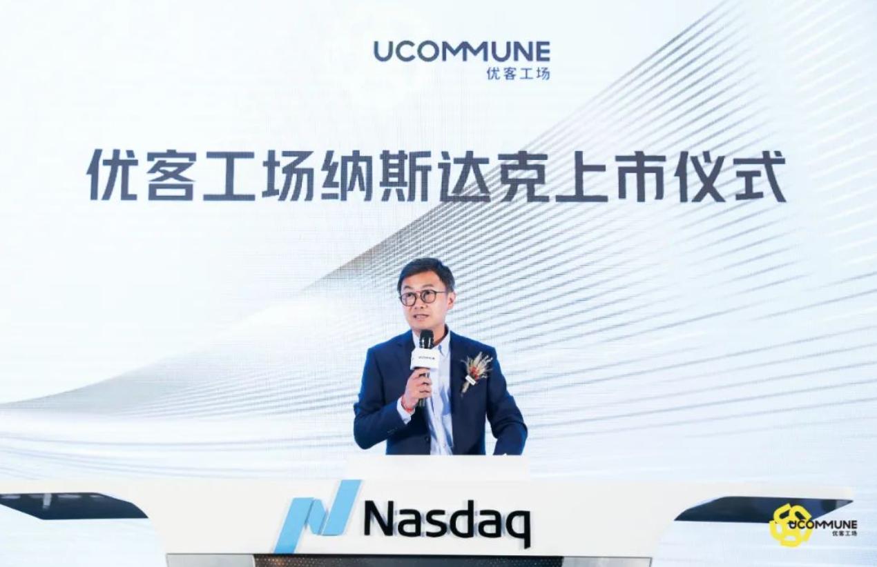 毛大庆:把上市视做优客工场二次创业的开始