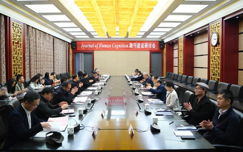 中国日报丨山西大学出版发行全英文国际期刊图片