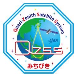 日本准天顶计划再发 3 颗卫星,2024 年建成自有卫星定位系统