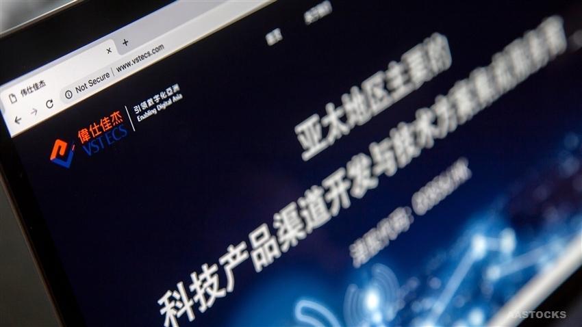 伟仕佳杰(00856.HK)收购内地多云管理平台RightCloud