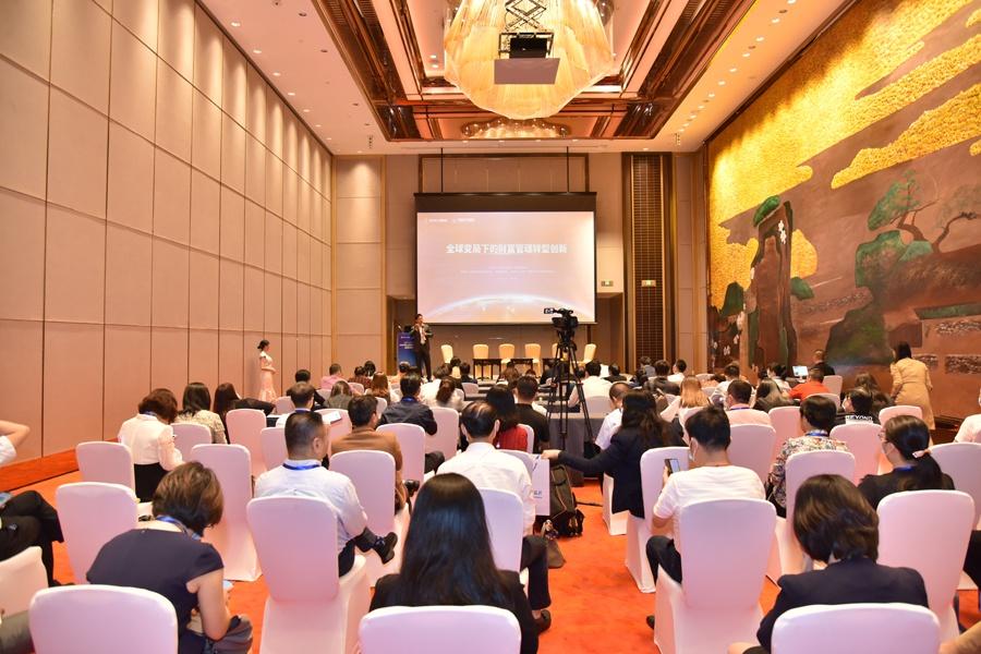 行业专家齐聚海南 热议全球变局下财富管理如何转型创新