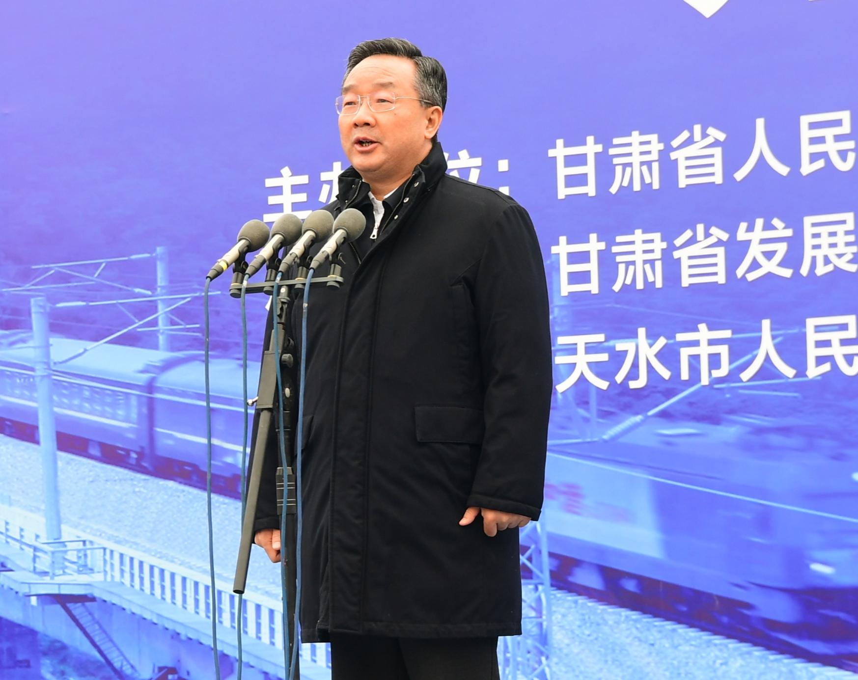 唐仁健宣布新建天水至陇南铁路暨陈家沟煤矿专用线正式开工图片