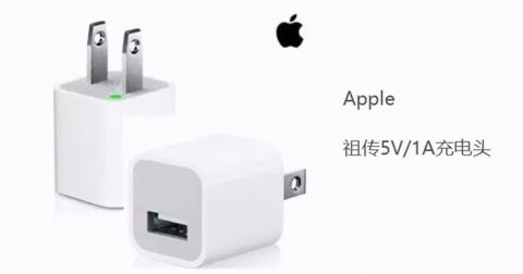 库克誓要将环保执行到底!苹果官方发起调研:将不再标配数据线?