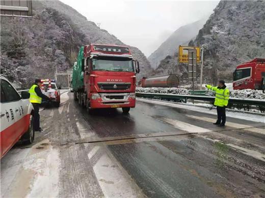 [陕西]省高速集团西汉分公司积极应对降雪天气保畅通(图)