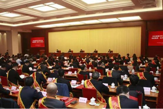 国家发展改革委扶贫干部获得中央和国家机关脱贫攻坚表彰